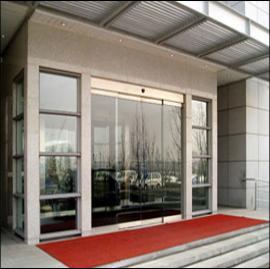 گیسا گستر ایرانیان / ارائه دهنده برترین ، دربهای اتومات ، آرام بند ، پنجره و پرده اتومات